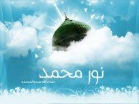 nur muhammad - Madina sharif in cloudes