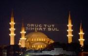 Şiar – Şahsi Farzlar – Ramazan