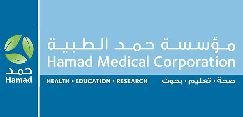 وظائف شاغرة في مستشفى سمو الشيخ حمد بن خليفة للتأهيل والاطراف الصناعية.