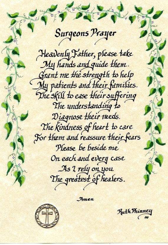 Catholic Healing Prayer For Sick Child
