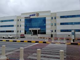 Saudi hospital needs 50 female staff nurses