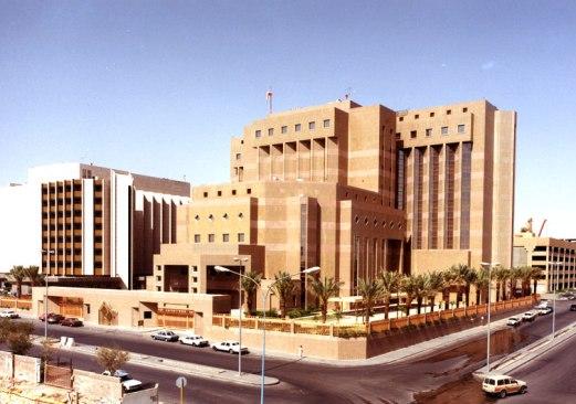 Prince Sultan Military Medical City in Riyadh needs staff nurses