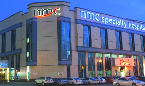 Southeast Asian Placement Center needs 210 nurses for NMC Healthcare UAE