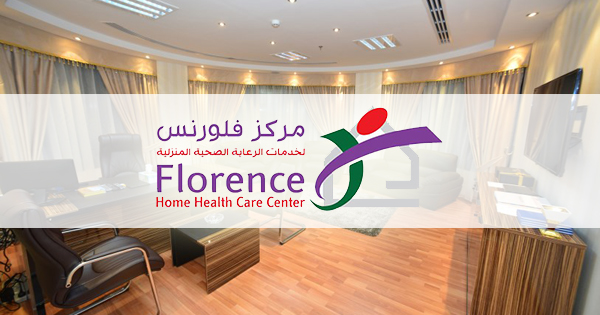 Florence Home Health Care – UAE hiring 200 staff nurses