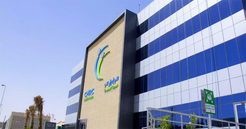 Cambridge Medical and Rehabilitation Center in KSA hiring staff nurses, salary up to P113,000