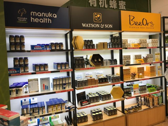 Manuka honey sales