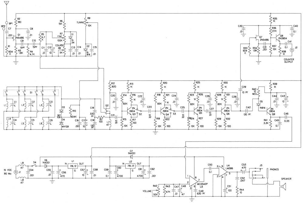 medium resolution of schematic diagram of the globespan receiver