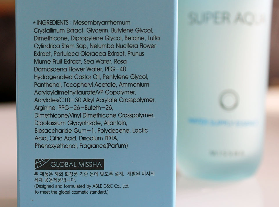 Missha-Super-Aqua-Water-Supply-Essence-INCI