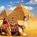 Логотип группы (Каир)