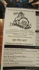 The Chowder Bowl Newport