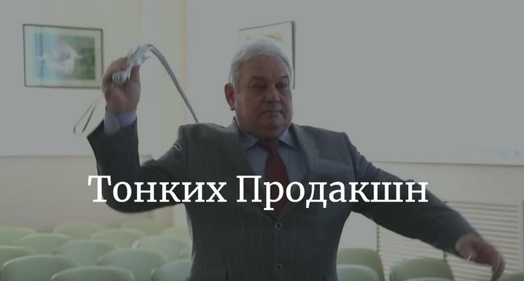 Как Виктор Петрович видосик запилил