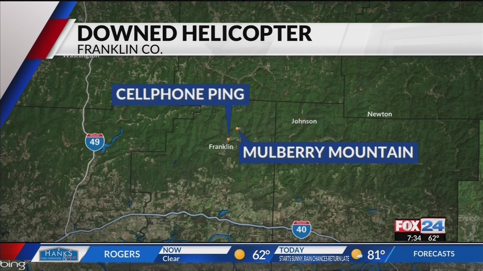 Helicopter_crashes_near_Backwoods_Music__0_20190603130720