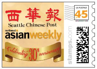 https://i0.wp.com/www.nwasianweekly.com/wp-content/uploads/2012/31_19/anniversary2.jpg?resize=316%2C225