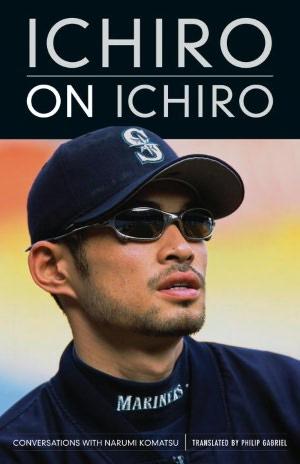 https://i0.wp.com/www.nwasianweekly.com/wp-content/uploads/2012/31_19/shelf_ichiro.JPG