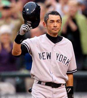 https://i0.wp.com/www.nwasianweekly.com/wp-content/uploads/2012/31_36/sports_ichiro.jpg?resize=300%2C335