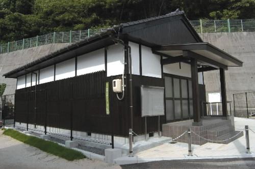 https://i0.wp.com/www.nwasianweekly.com/wp-content/uploads/2012/31_39/names_hiroshima1.jpg?resize=500%2C332