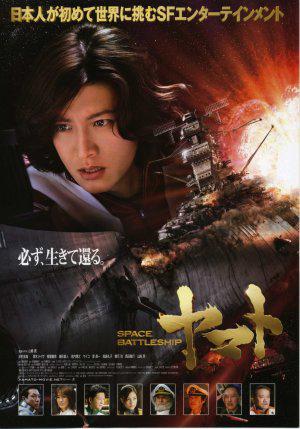 https://i0.wp.com/www.nwasianweekly.com/wp-content/uploads/2013/32_51/movie_battleship.jpg