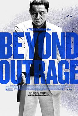 https://i0.wp.com/www.nwasianweekly.com/wp-content/uploads/2014/33_04/movies_beyond.jpg