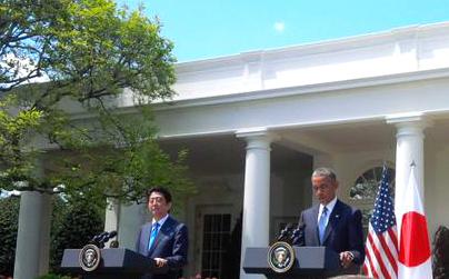 https://i0.wp.com/www.nwasianweekly.com/wp-content/uploads/2015/34_19/world_obama.jpg?resize=404%2C251
