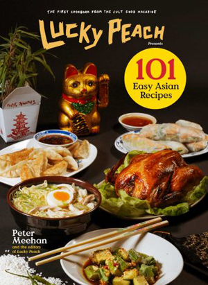 https://i0.wp.com/www.nwasianweekly.com/wp-content/uploads/2015/34_44/food_cover.jpg