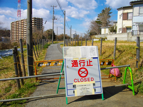 https://i0.wp.com/www.nwasianweekly.com/wp-content/uploads/2016/35_10/world_fukushima.JPG?resize=500%2C375