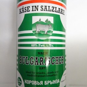 Bulgara Cheese Kase in Salzlake 800g