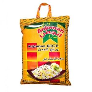Anjoman Extra Long Sella Rice 5Kg