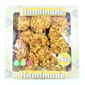 Nature Brake Handmade Cookies with Peanuts 300g