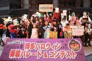 博多ハロウィン仮装パレード&コンテスト2017