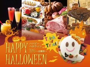 halloween-2016-hotel-osaka-event