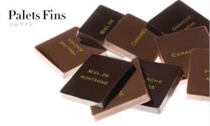 パレファン ピエールマルコリーニのチョコの種類
