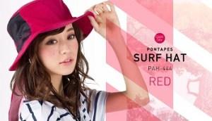 赤色の女性のサーフハット