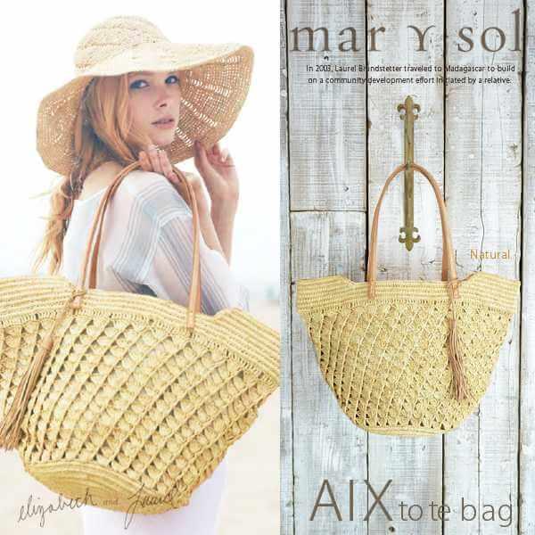 brand basket bag