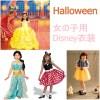 ハロウィンの女の子のディズニー衣装特集