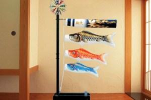 室内用の鯉のぼり