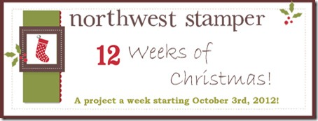 12 Weeks of Christmas 2012 banner with text copy