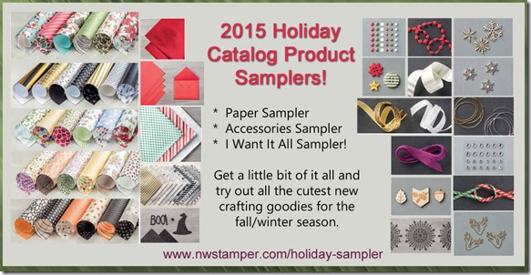 Holiday Catalog Product Sampler