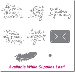 Lovely Amazing You while supplies last