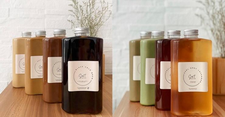 Drinks bundles from Restaurant Salt