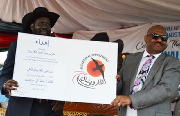Leader of Al-Cardinal posting for a picture with president Salva Kiir in South Sudan, Juba(Photo: file)