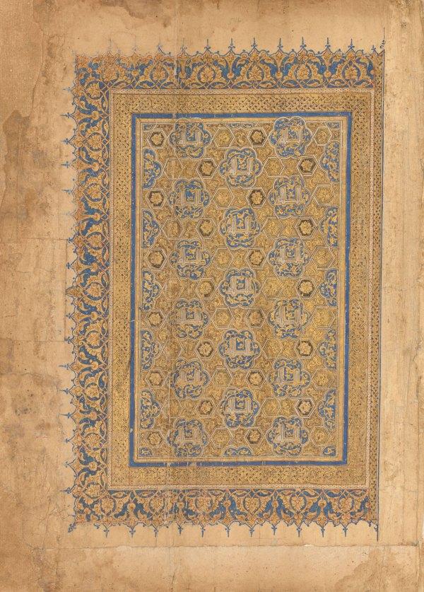 Crafting Koran Robert . Worth Nyr Daily