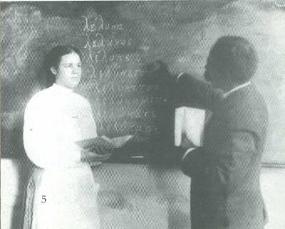 Sadie studying Greek at Saint Augustine's School, 1908.