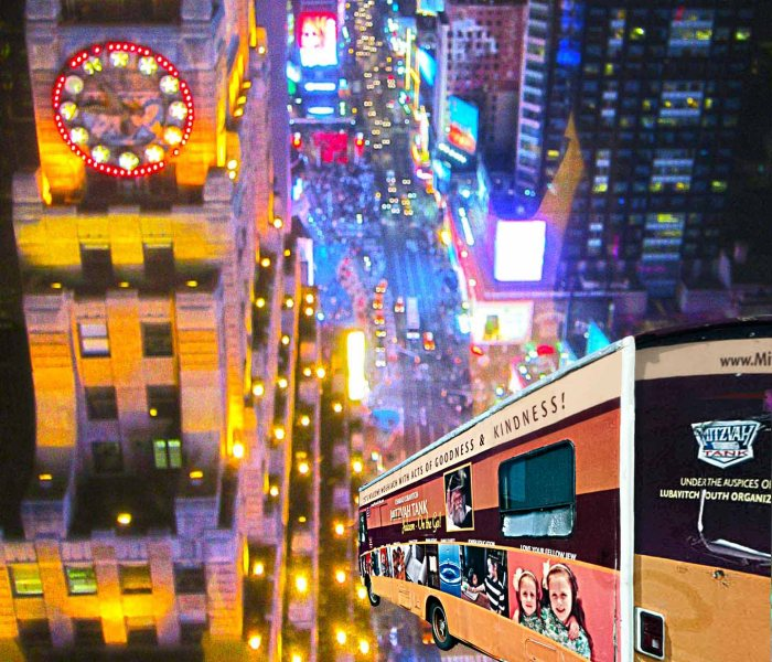 To the future! Photo illustration: Tony Carnes/A Journey through NYC religions