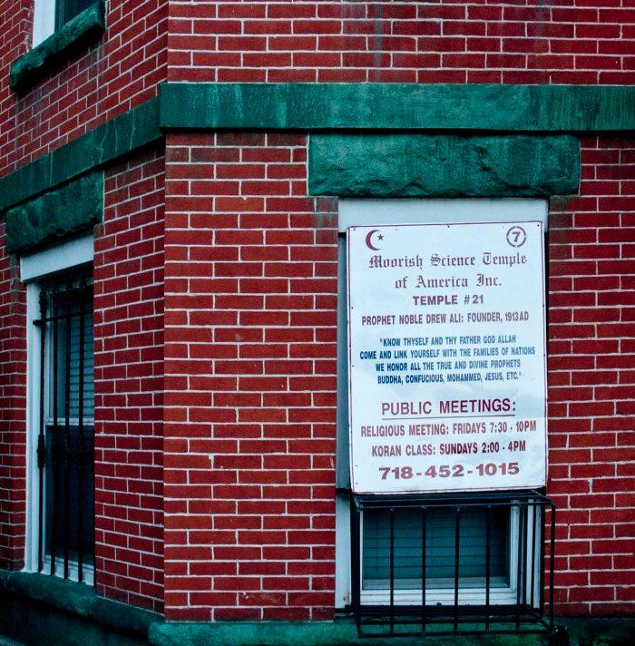 Bainbridge Street, Bedford-Stuyvesant, Brooklyn