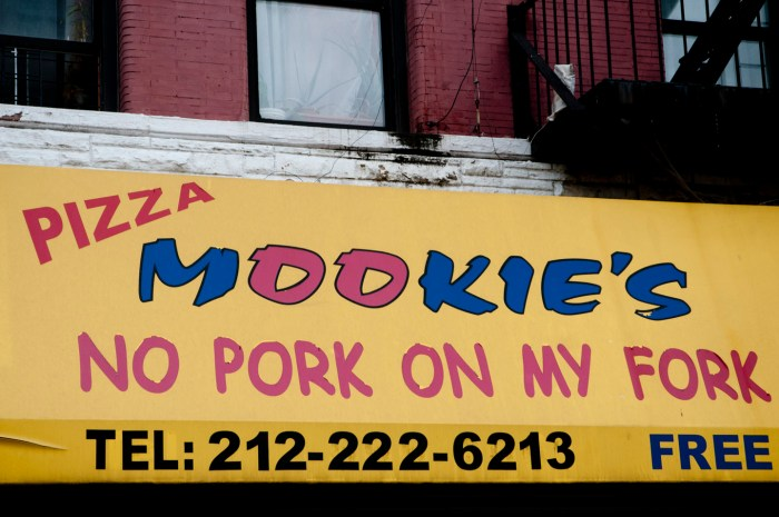Muslim Restaurant on 7th Avenue, Harlem. Photo: Tony Carnes/A Journey through NYC religions