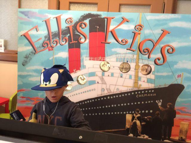 Ellis Kids - Ellis Island