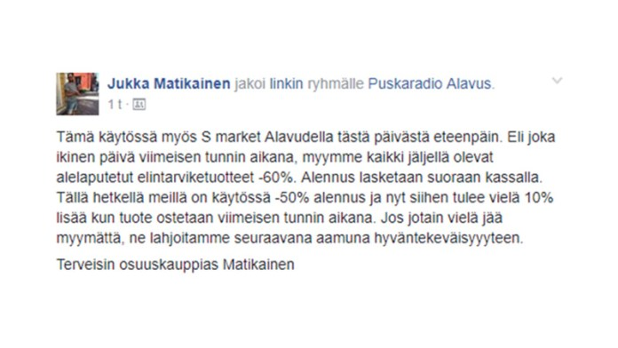 S Kauppojen Ilta Ale
