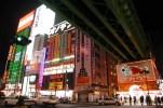 Tokyo, Japan :: Sam Rohn :: Loction Scout
