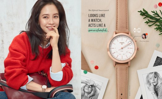 Why Fossil's Smartwatches Are the Perfect Gifts For Style-Conscious
