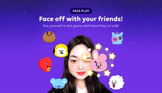 PRrelease20180412_01thumbnail_faceplay_EN